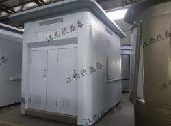 环保公厕服务亭