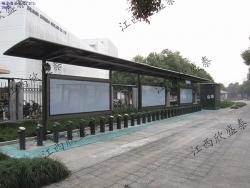 公共自行车站点