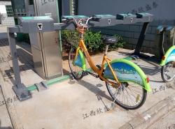 公共自行车租赁系统